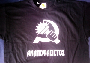 ANAPOFASISTOS_T-SHIRT