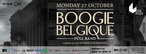 Official Fb Cover Boogie Belgique